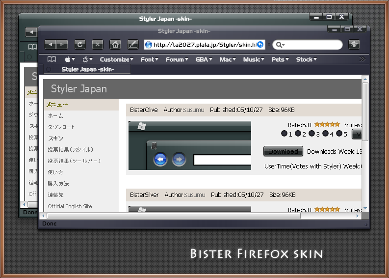 Bister_Firefox_by_sky1983628