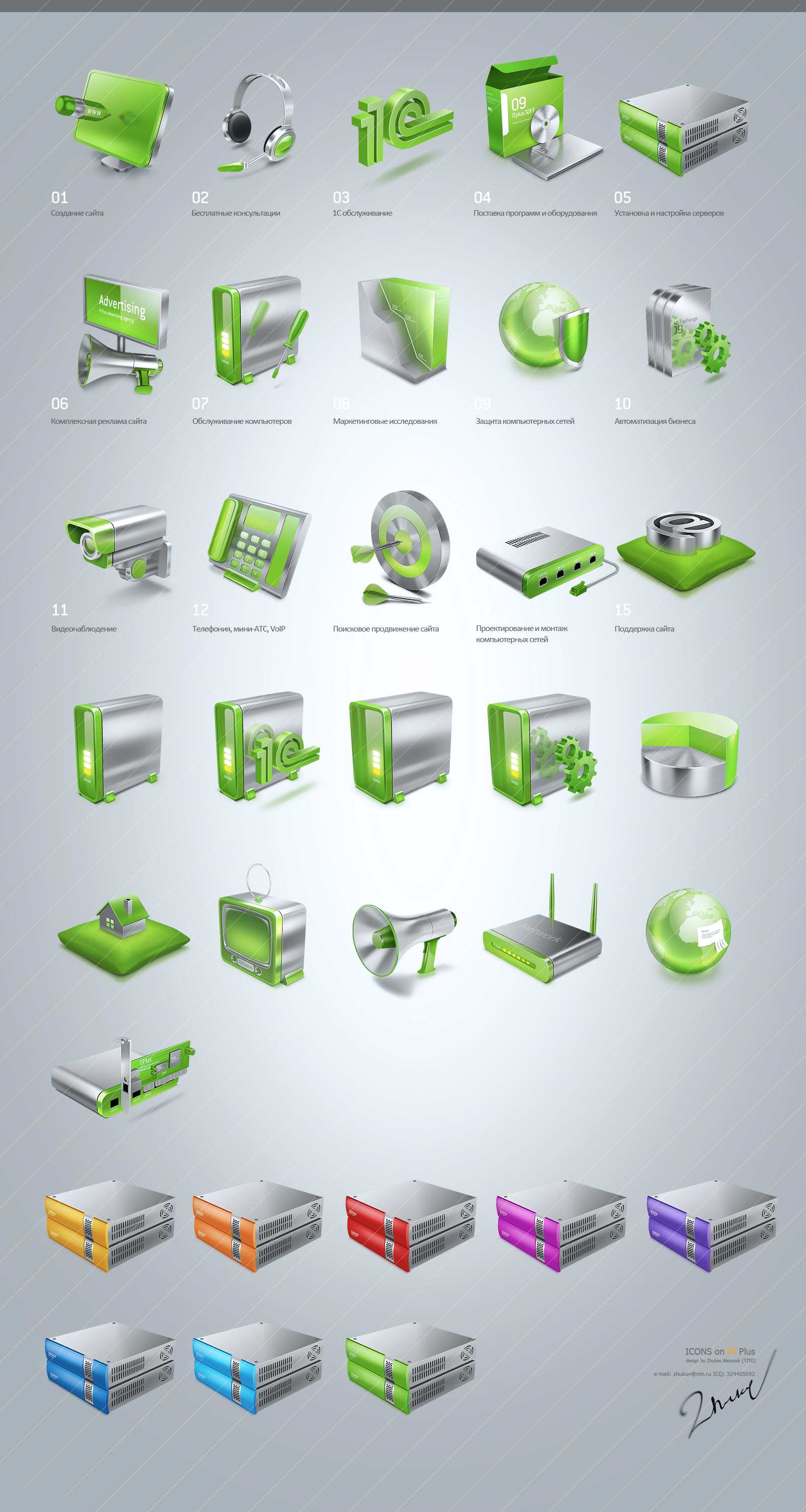 itplus_icons_by_TIT0