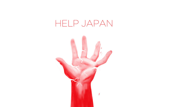 help japan wallpapers