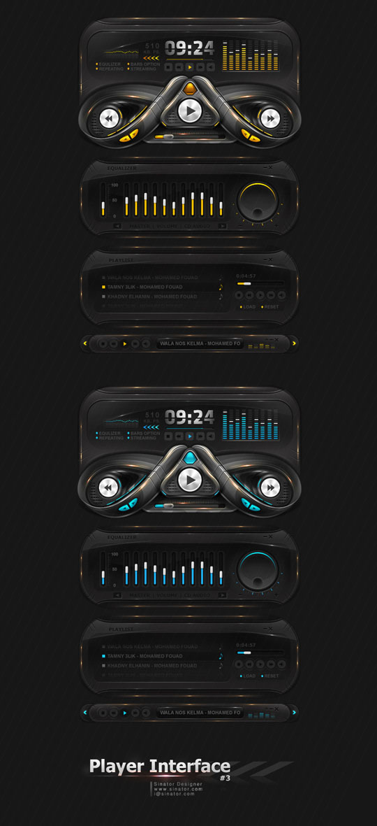 inspirational application interfaces