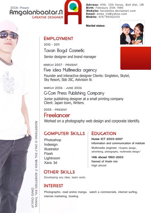 design my resume ~ Yangoo.org