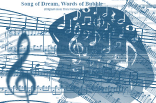 photoshop music note brushes