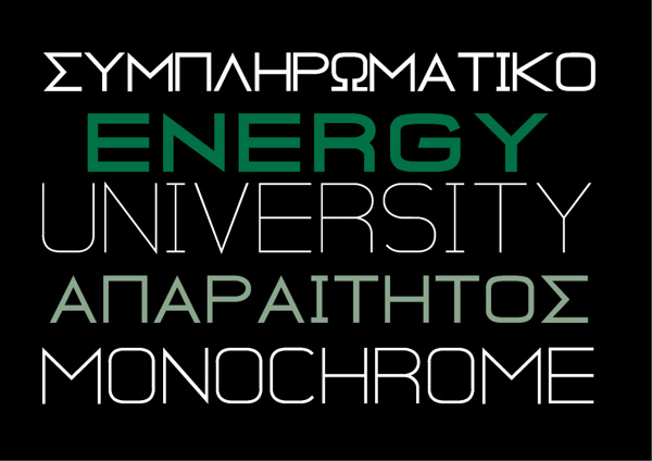 6.Free Font Of The Day  Gearus