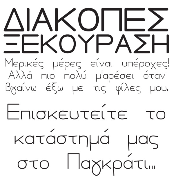 2.Free Font Of the Day  Pagkrati