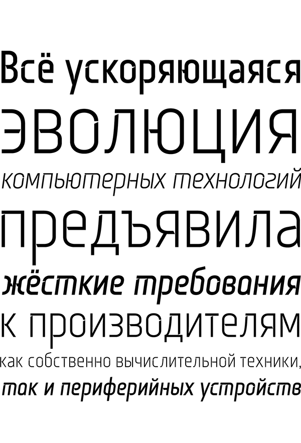 6.Free Font Of The Day  Monitorca