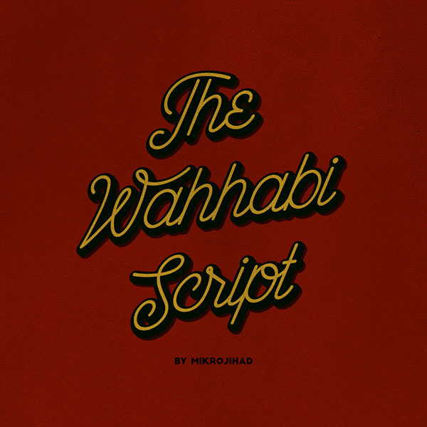 1.Free Font Of The Day  The Wahhabi Script