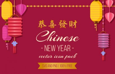 ChineseNewYear-feature