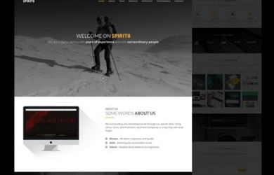 html-template