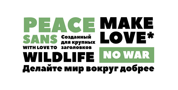 2.Free Font Of The Day  Peace Sans