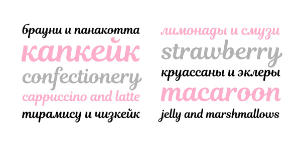 2.Fresh Free Font Of The Day  Magnolia